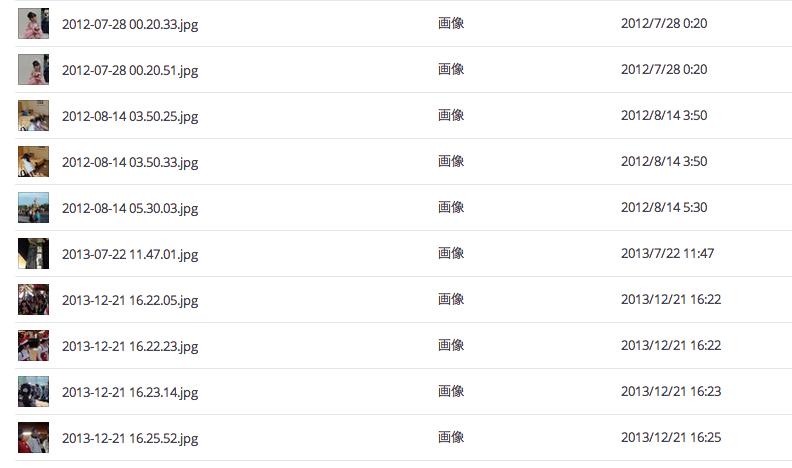 スクリーンショット(2014-05-13 9.40.09)